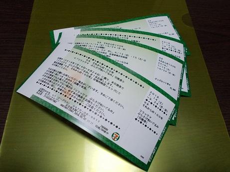 2018.5.02-ticket1.jpg