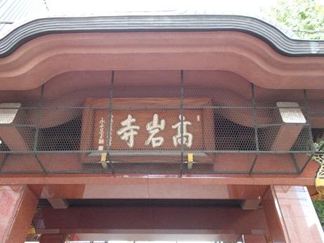 2018.8.14-kouganji1.jpg