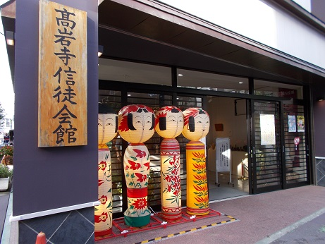 2018.8.14-kouganji4.jpg